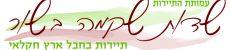 logo Tayarut