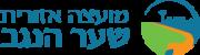logo_saarHanegev